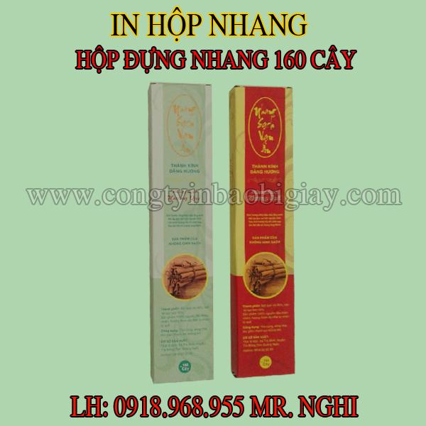 in hop giay dung nhang, in hop giay, in hop nhang| congtyinbaobigiay.com