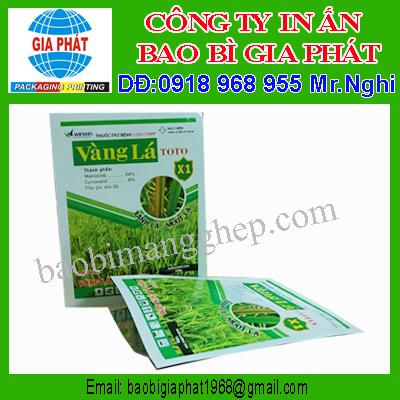 In túi nhôm hạt giống không cần trục in ống đồng| congtyinbaobigiay.com